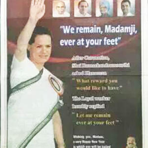 Sonia Ad In Thehindu
