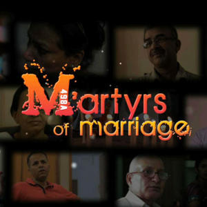 Martyrs Of Marriage Deepika Bhardwaj