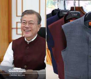 Pm Modi Gifts Modijacket To South Koria President Moon J In