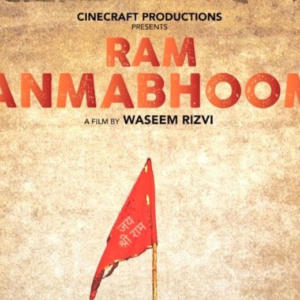 Ram Janmabhoomi Movie